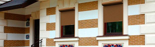 Рольставни и гаражные ворота в Самаре по цене от 5000 руб