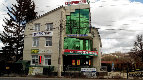 Каталог ДОРХАН - НТ-РТ купить, прайс на секционные варота